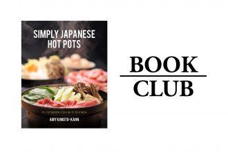 SIMPLY JAPANESE HOT POTS By Amy Kimoto-Kahn