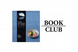 Food Artisans of Japan book cover with BOOK CLUB text on right side