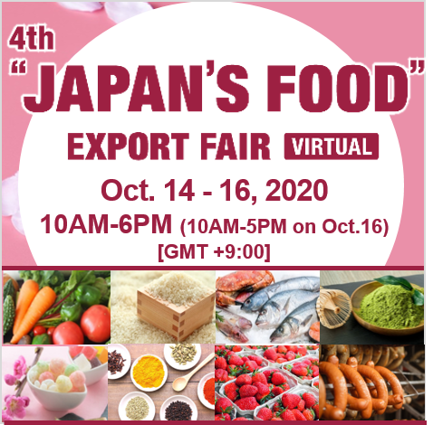jp food expo
